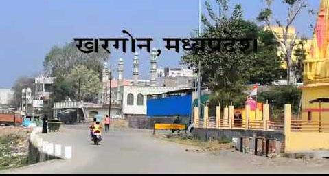 MP: स्मार्ट मीटर वाला इंदौर संभाग का तीसरा शहर बनेगा खरगोन