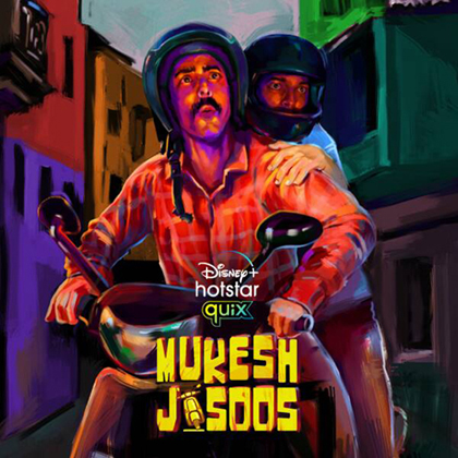 Disney+ Hotstar Quix Presents Mukesh Jasoos Trailer Streaming From 7th May