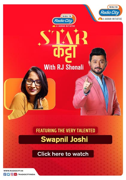 Radio City Pune's Decade Long Evening Show Segment 'Star Katta with RJ Shonali' Featured Versatile Actor Swwapnil Joshi