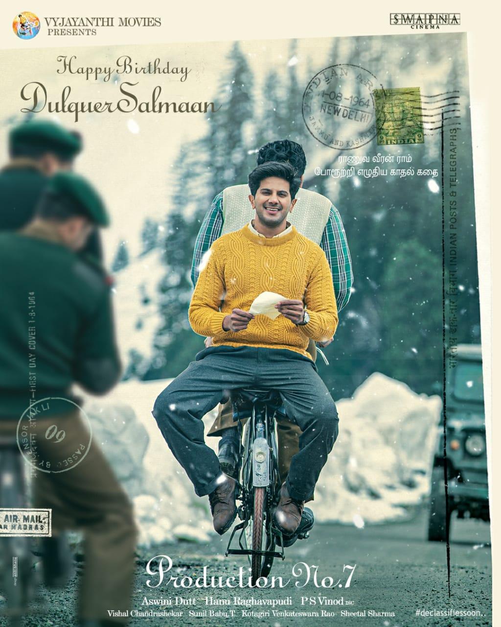 Dulquer Salman, Hanu Raghavapudi, Swapna Cinema, Vyjayanthi Movies- Birthday Glimpse Of 'Lieutenant' RAM Unveiled