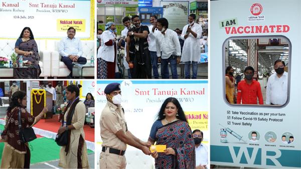 पश्चिम रेलवे महिला कल्याण संगठन द्वारा मुंबई सेंट्रल स्टेशन पर टीकाकरण जागरूकता अभियान का आयोजन