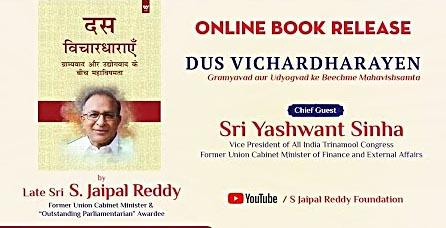 Online releases : Yashwant Sihan releases Jaipal Reddy's 'Das Vichaardharaayen'
