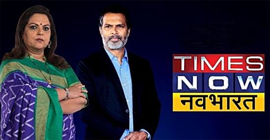 Times Network : टाइम्स नेटवर्क हिंदी समाचार के क्षेत्र में,7 प्राइम-टाइम शोज लॉन्च