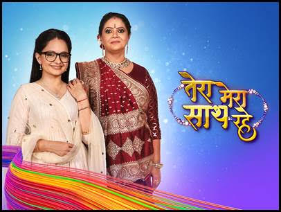Episodic Highpoint : Mithila to ask Gopika to leave the house